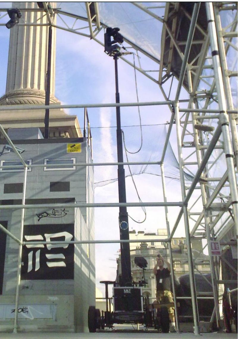 Towercam Standard image 14