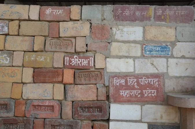 Murstein i India