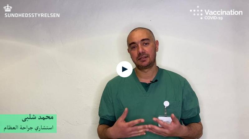 Film om vaccination mod COVID-19 på arabisk, somali, tyrkisk og urdu