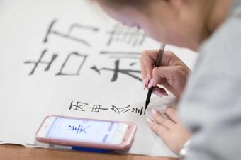 A student practices Mandarin calligraphy.