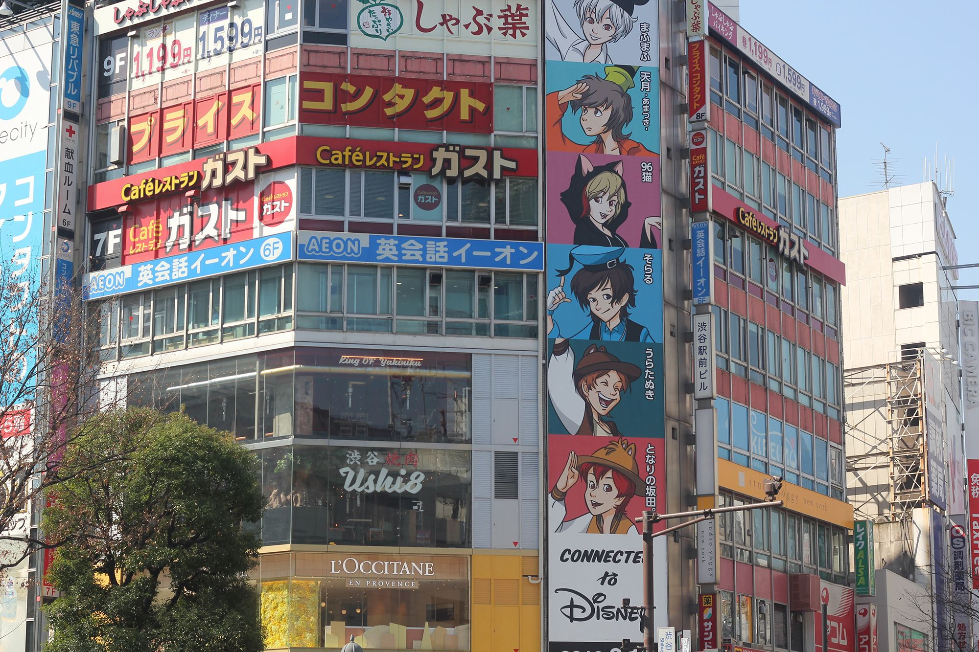 A Toyko street scene on a field study to Japan.