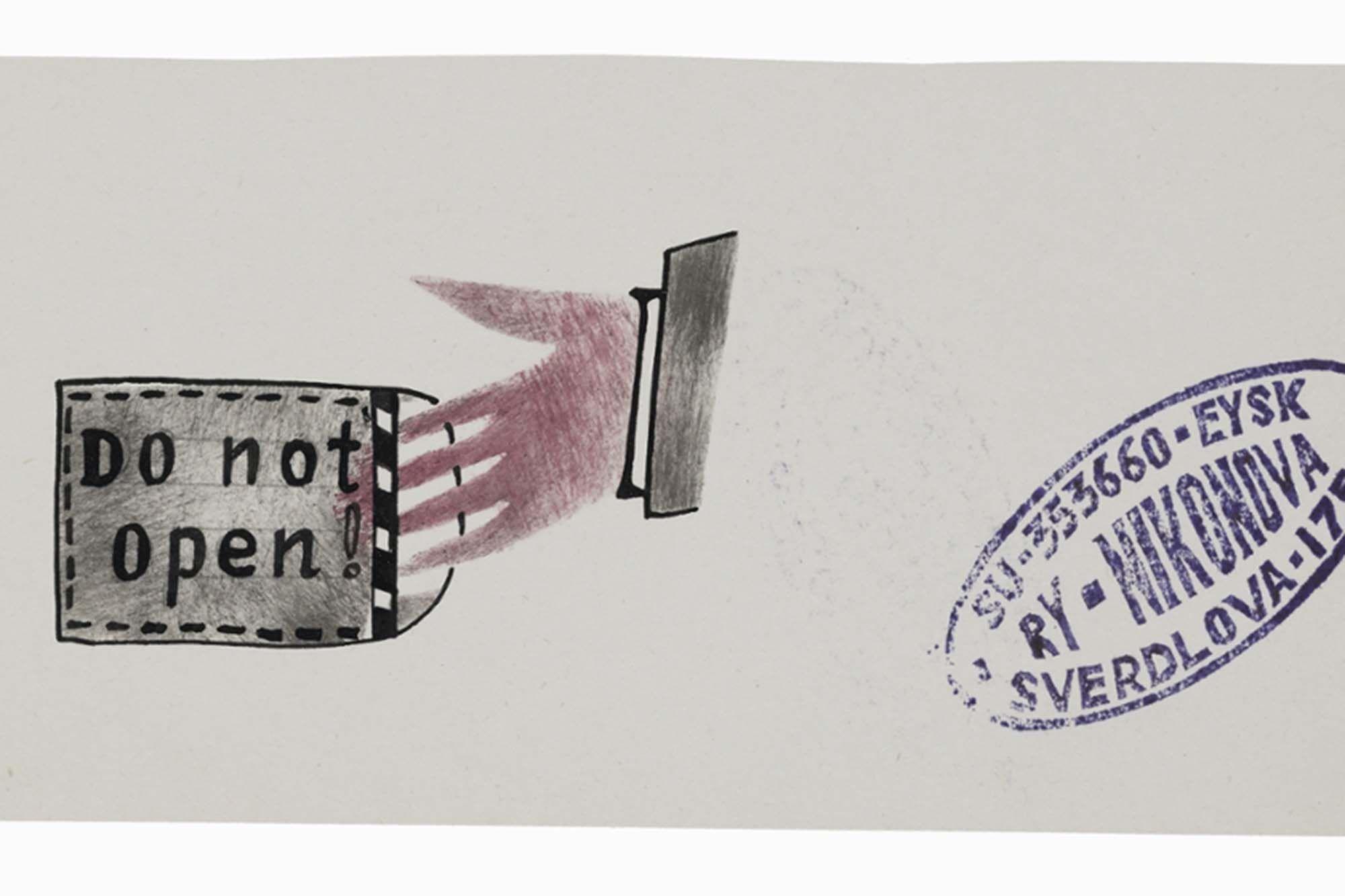 Ry Nikonova, Mail art to John Held Jr., 1988, John Held papers relating to Mail Art