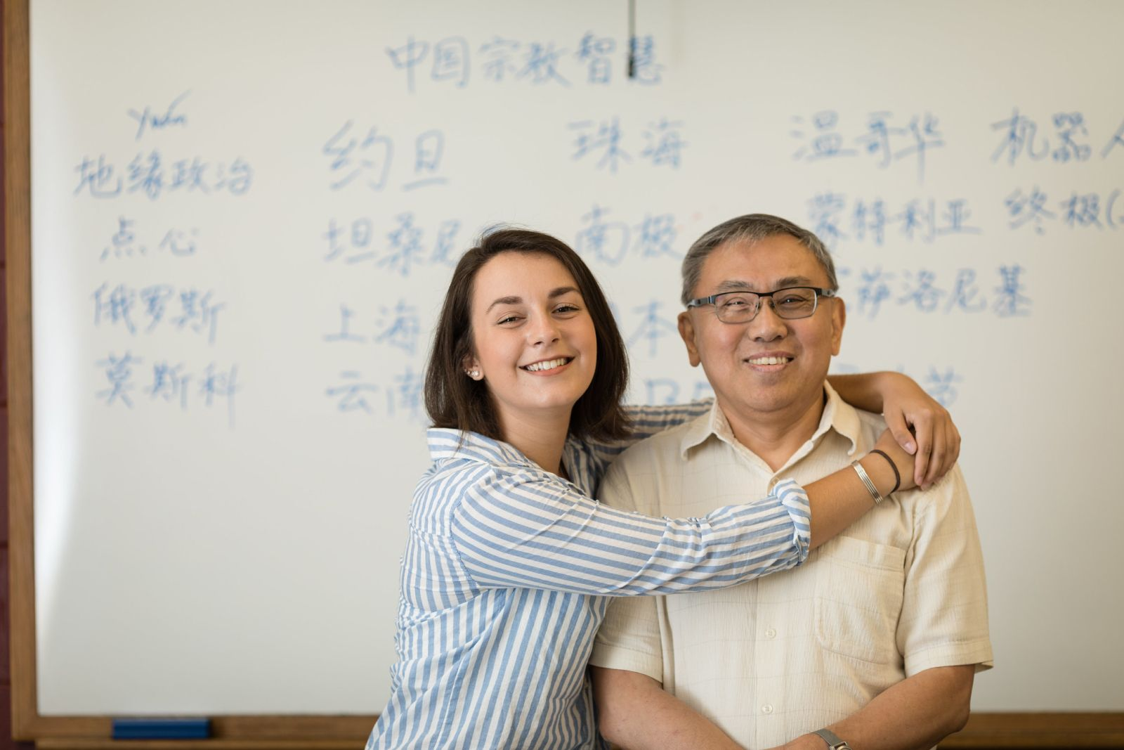 Karina Barbesino and modern languages professor Li Wei