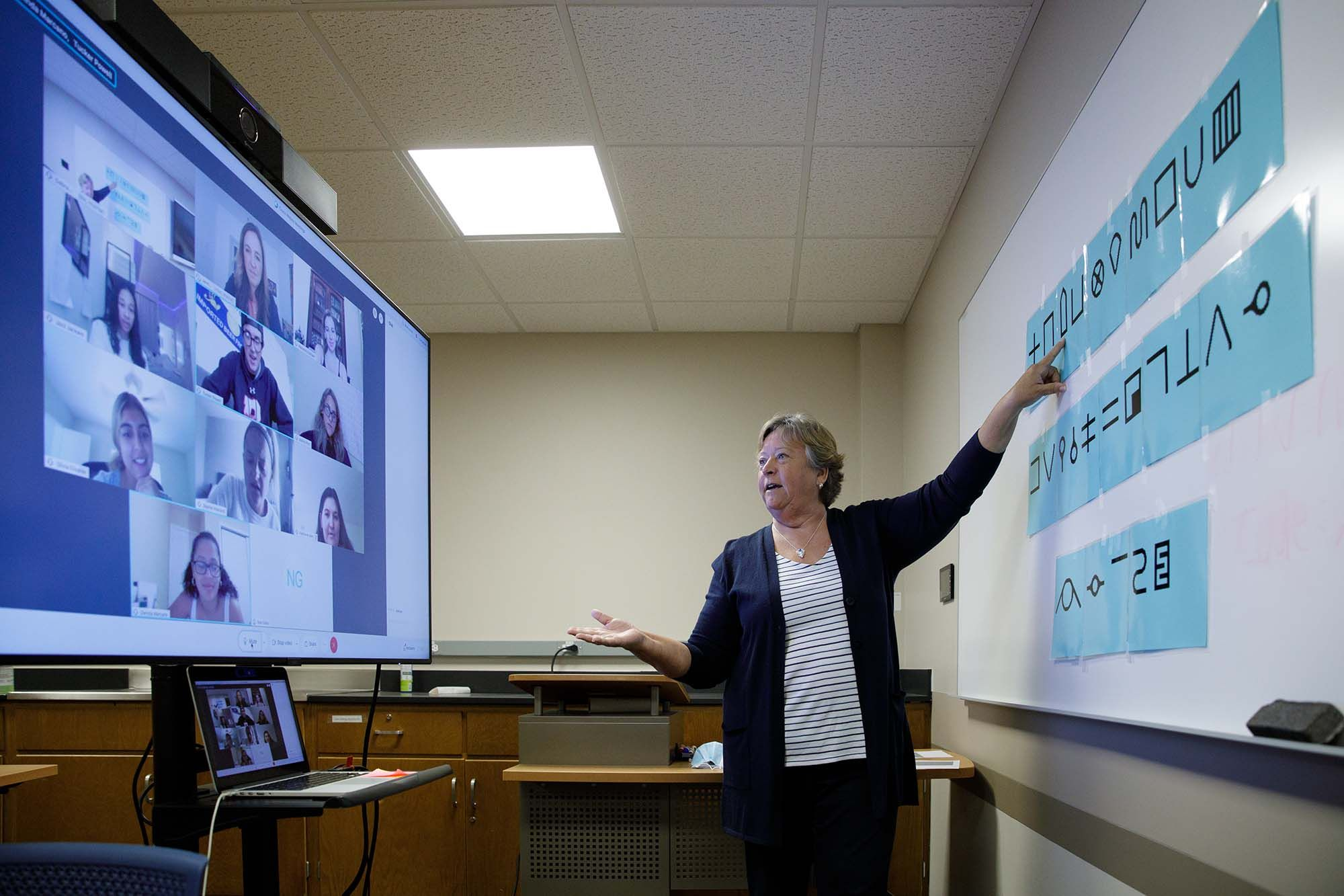 Early Education virtual class