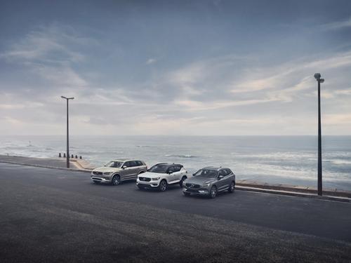 Volvo Scandinavian Edition XC40, XC60 og XC90