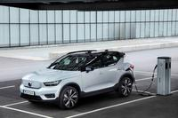 xc40 pure electric