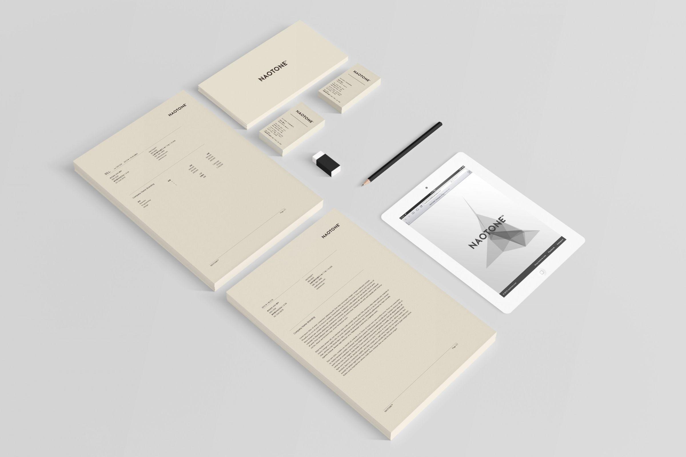 Naotone Branding kit
