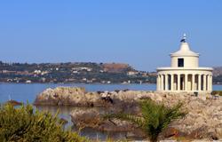 Argostoli (Cephalonia)