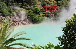 Beppu (Kyushu Island)