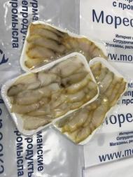Нарезка из филе масляной рыбы х/к, 200 грамм упаковка
