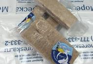 <p>Фарш из мяса пикши замороженный, Мурманск. Расфасован брикетами от 0,7 до 1,5 кг. Продается поштучно и на вес.</p>