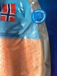 <p>Филе норвежской сёмги, маринованное для гриля, замороженное, в вакуумной упаковке. Электронный вес от 1,5кг до 2,5кг. Продаётся в упаковке.</p>