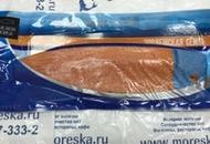 <p>Филе сёмги подкопченное, замороженное, в вакуумной упаковке. Готово к употреблению. Продаётся поштучно. (Электронный вес. Одна упаковки от 1,5кг до 2кг.)</p>