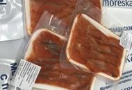 Нарезка из филе лососевых рыб х/к, 200 грамм упаковка