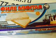 "<p>Филе минтая без кожи (Дальний Восток, Камчатка). Изготовлено и заморожено в море.<br>Ещё есть <a href=""/file-mintaya-1"">филе минтая в коробках по 1кг</a>.</p>"