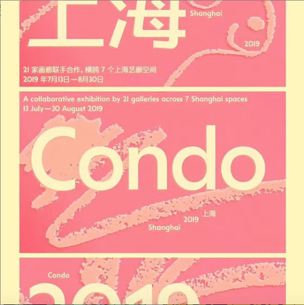 LABOR at Condo Shanghai