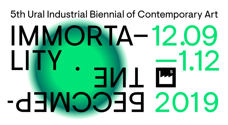 Gala Porras-Kim en Ural Industrial Biennial