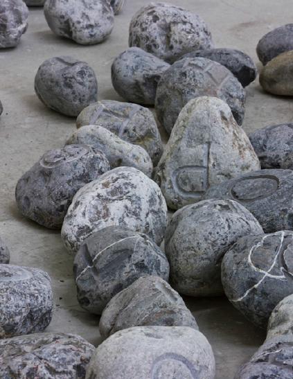 Lapidation Piece (detalle) | 2012 | Piedras | dimensiones variables