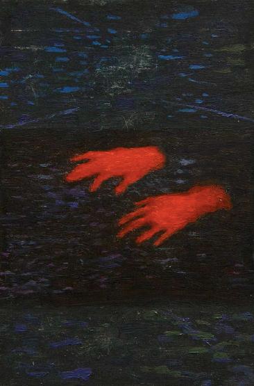 Apócrifos | Óleo sobre aluminio | 6 x 4 cm | 2010