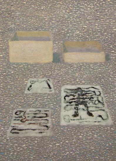 Inward | Óleo sobre aluminio |18 x 13 cm |2011