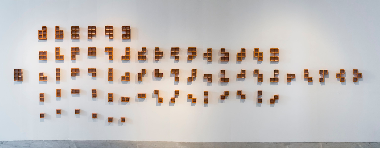 Vista general de exhibición, 2013