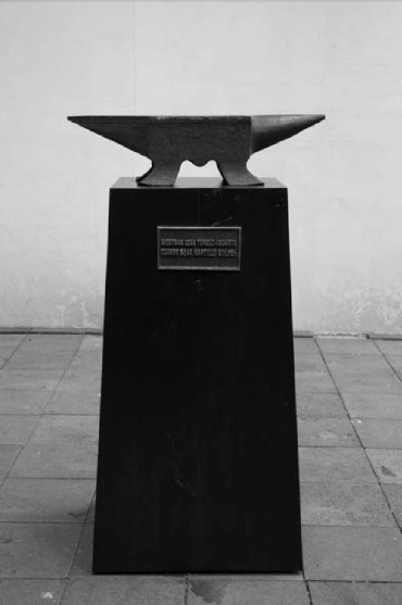 Yunque | Ciudad de México | 2015