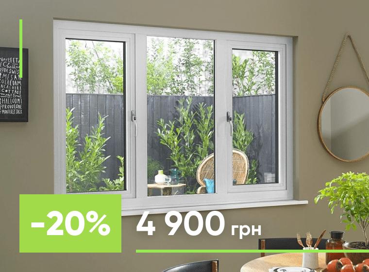 Тройное теплое окно
