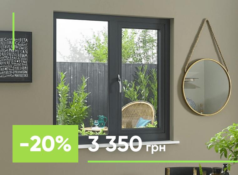 Цена на окно Rehau