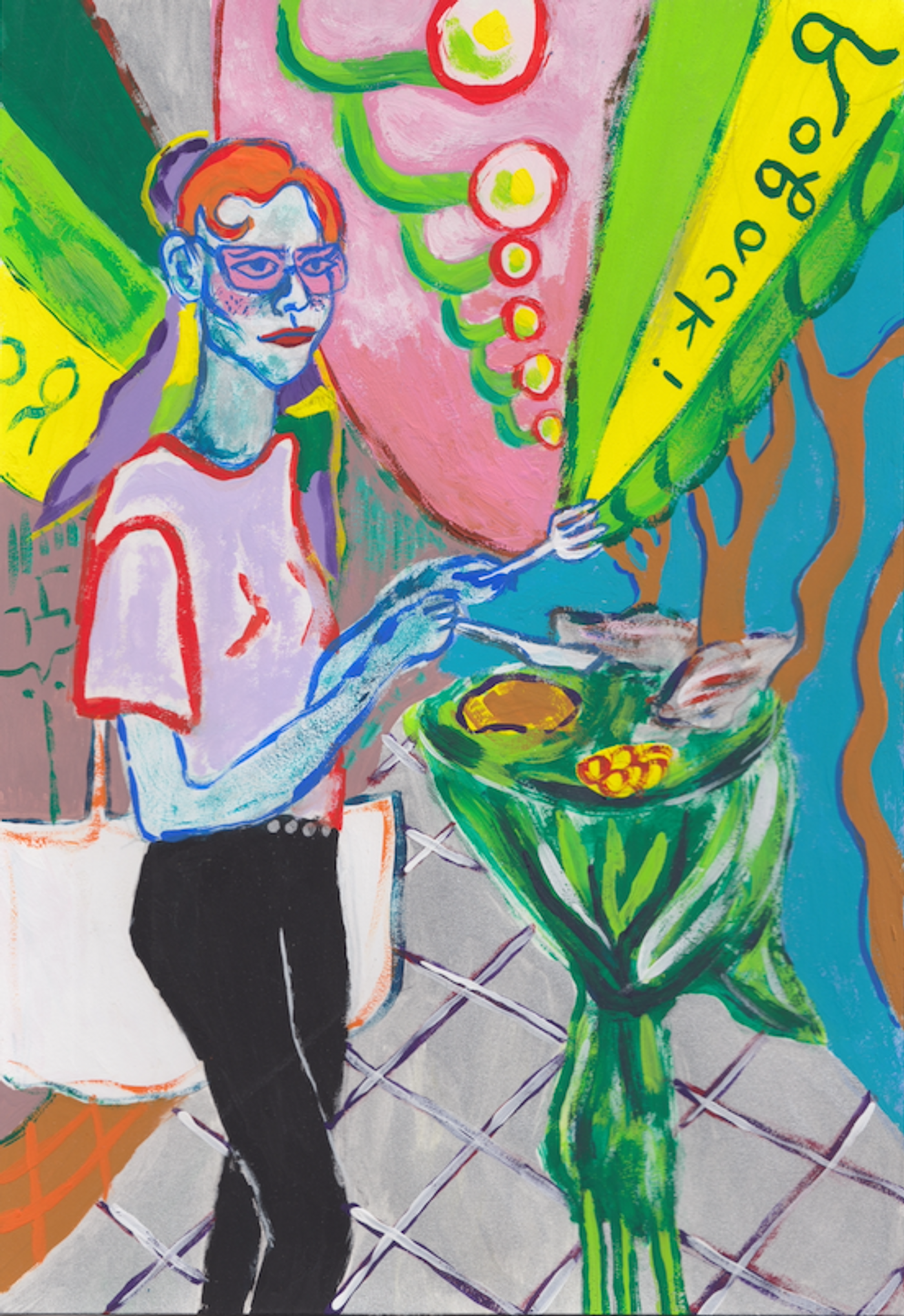 Image of Standing Lunch In Charlottenburg, 2020: Gouache on paper
