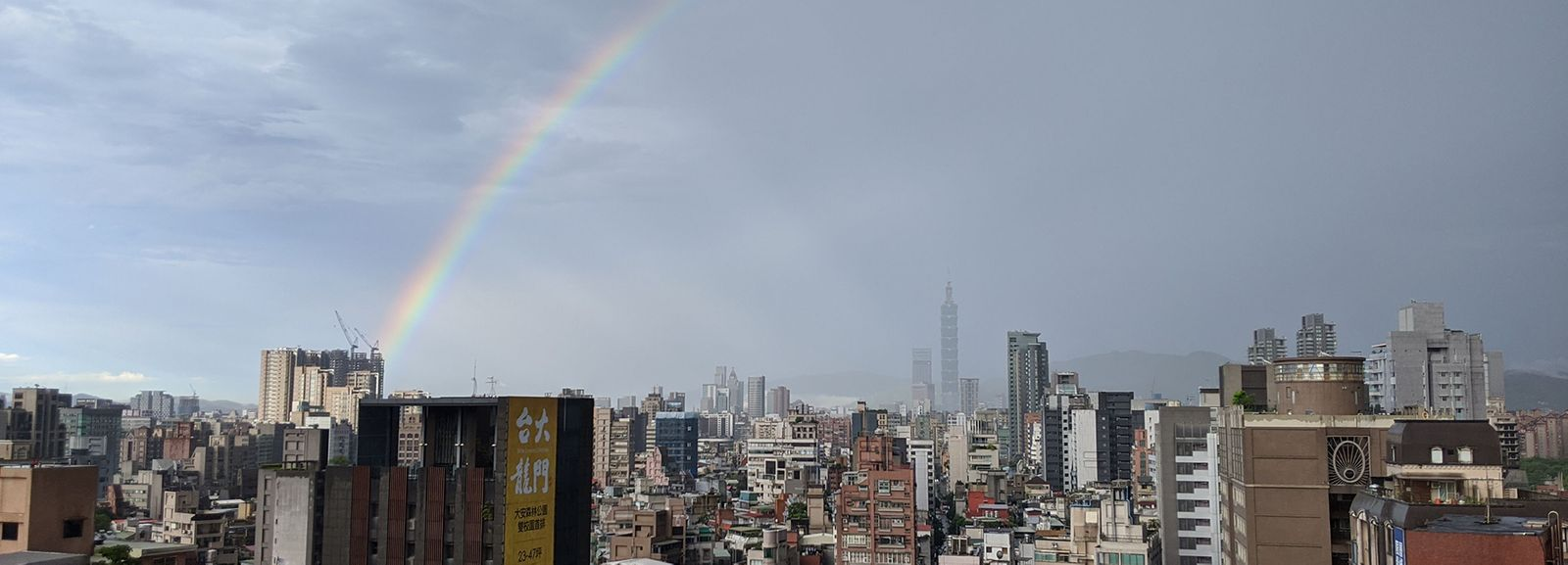 Photo of a rainbow over Taipei 101.