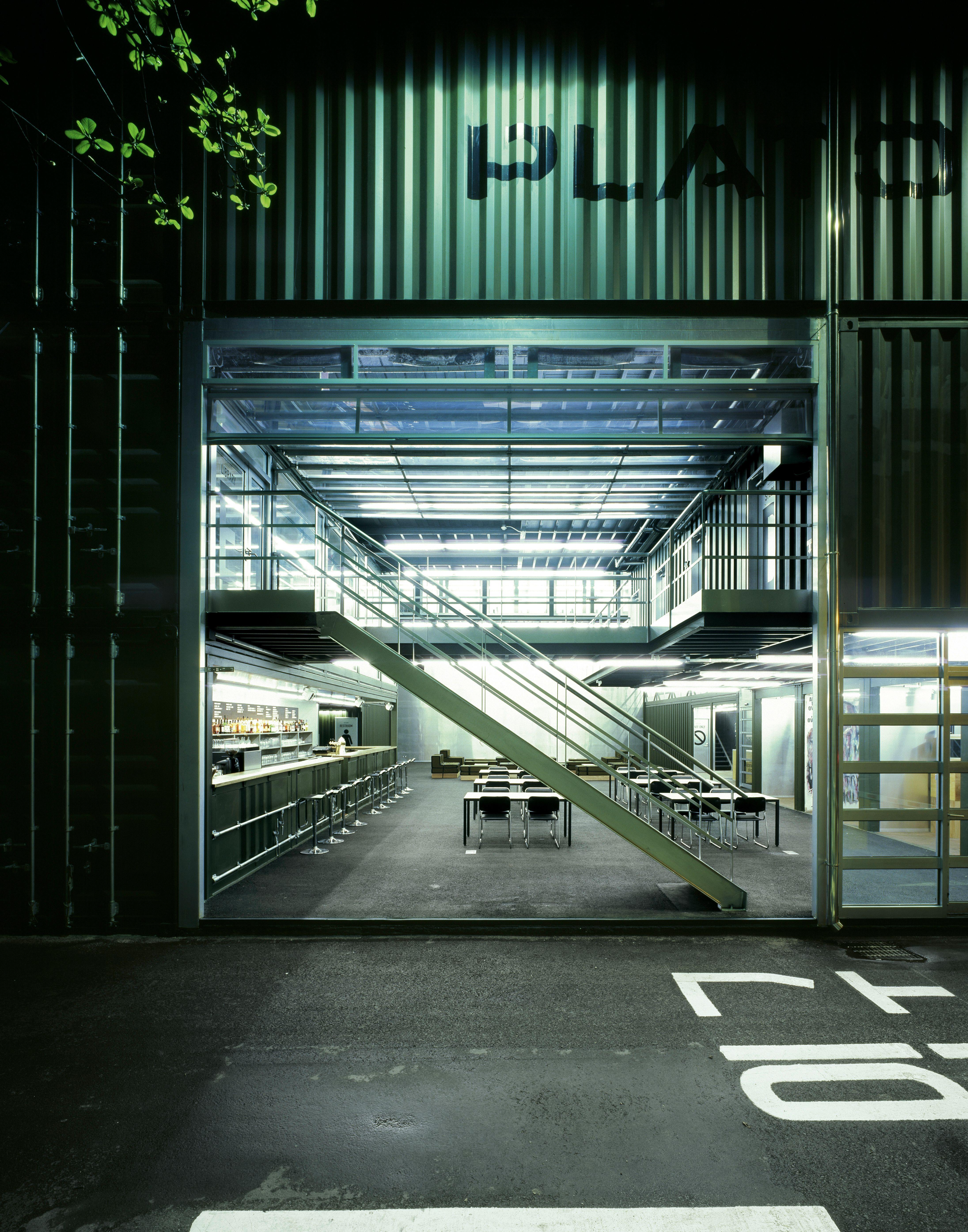 Platoon Kunsthalle Seoul