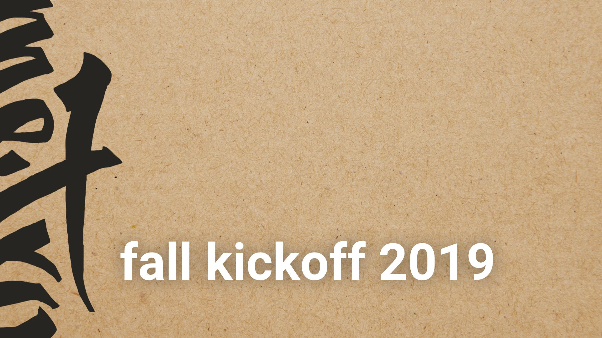 Fall Kickoff 2019 graphic