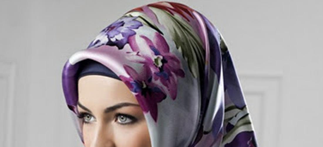 What Is A Turkish Hijab Watch The Turkish Hijab Tutorial