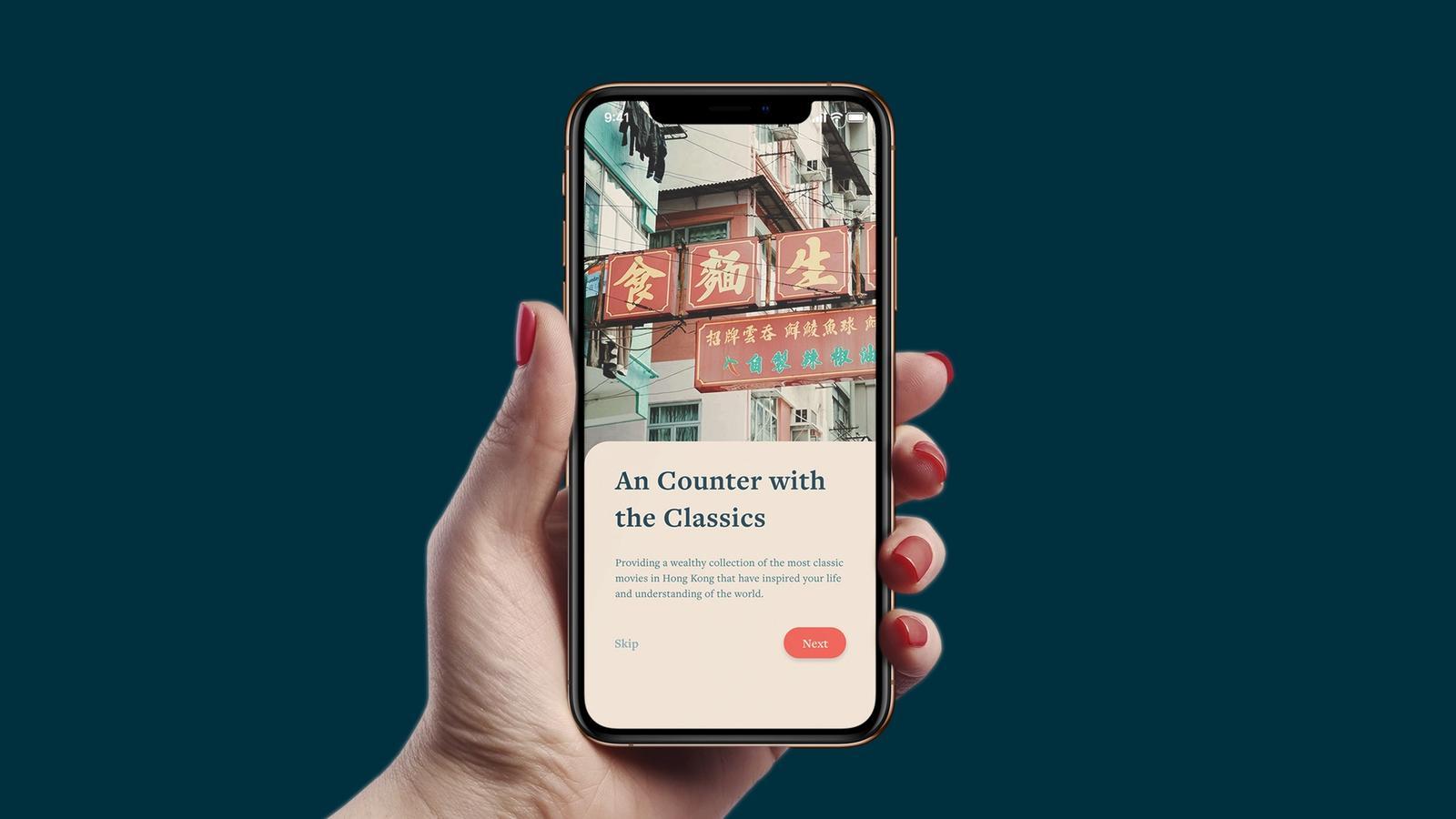 Hong Kong Classics // Film Location App