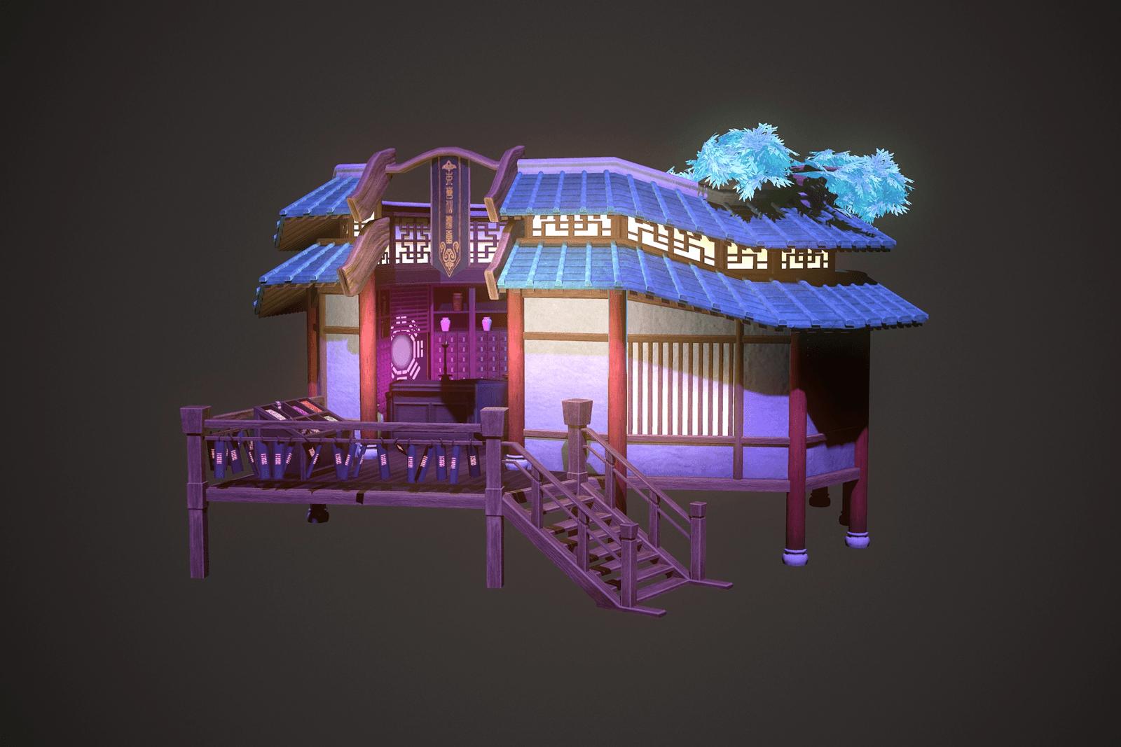 Specialty Food Shop