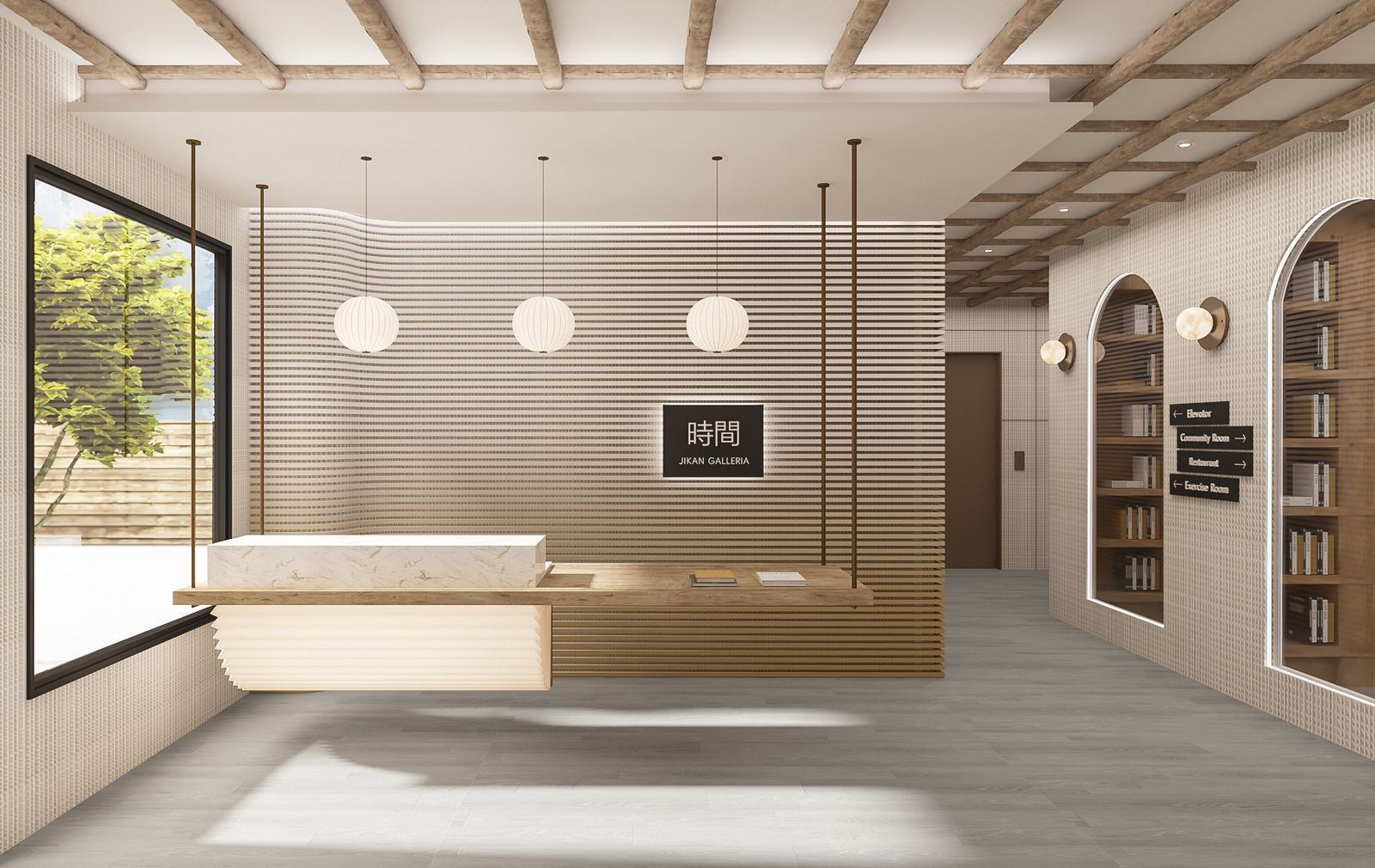 Jikan Galleria - Reception Desk