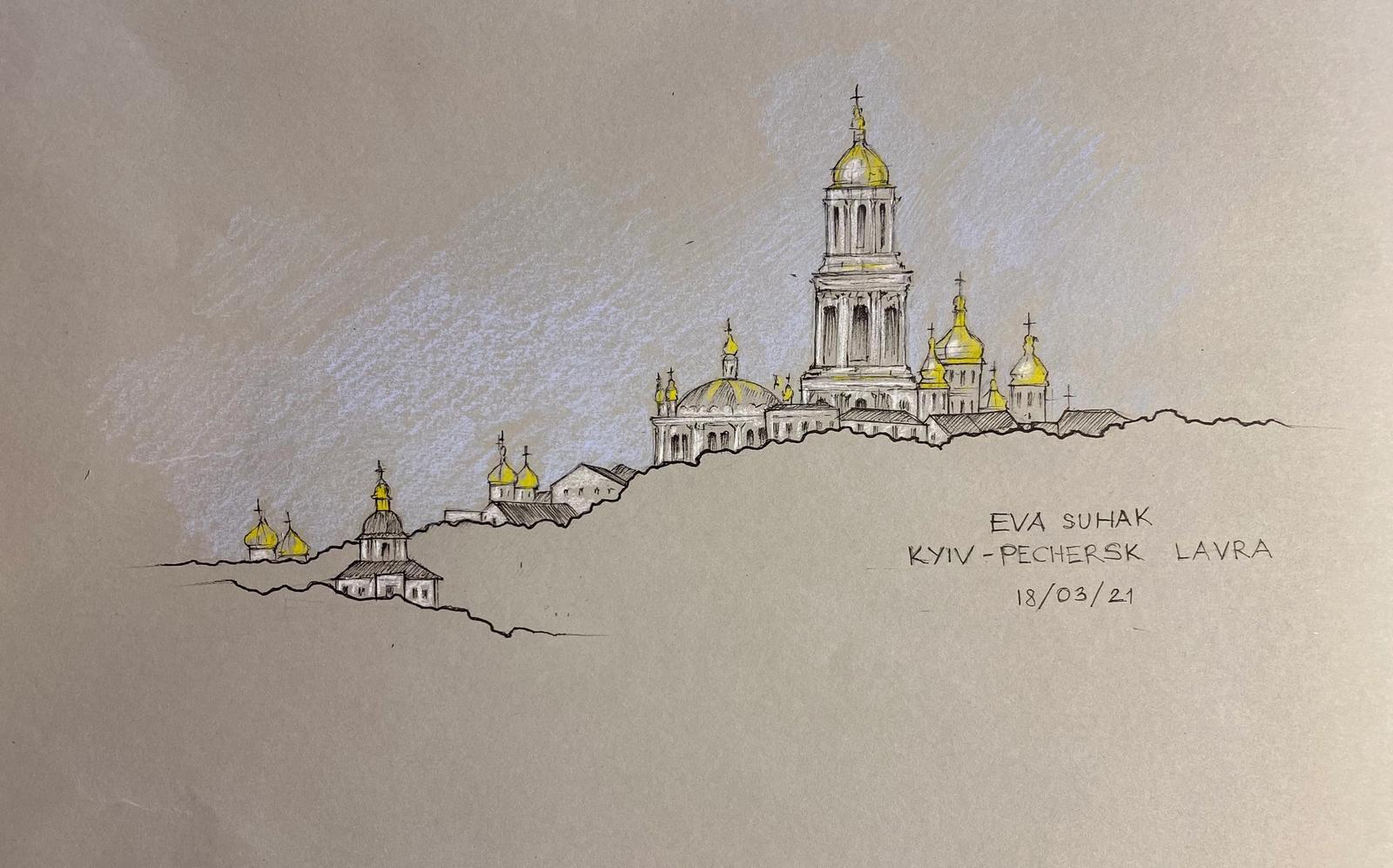 Kyiv-Pechersk Lavra - 1