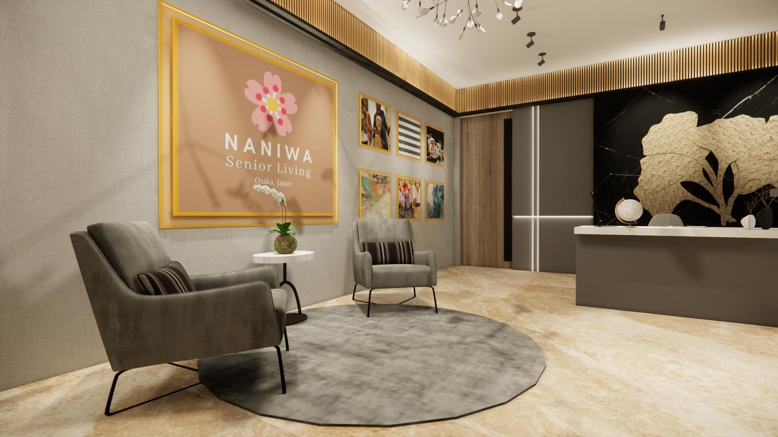 Naniwa Senior Living Center - Lobby 3