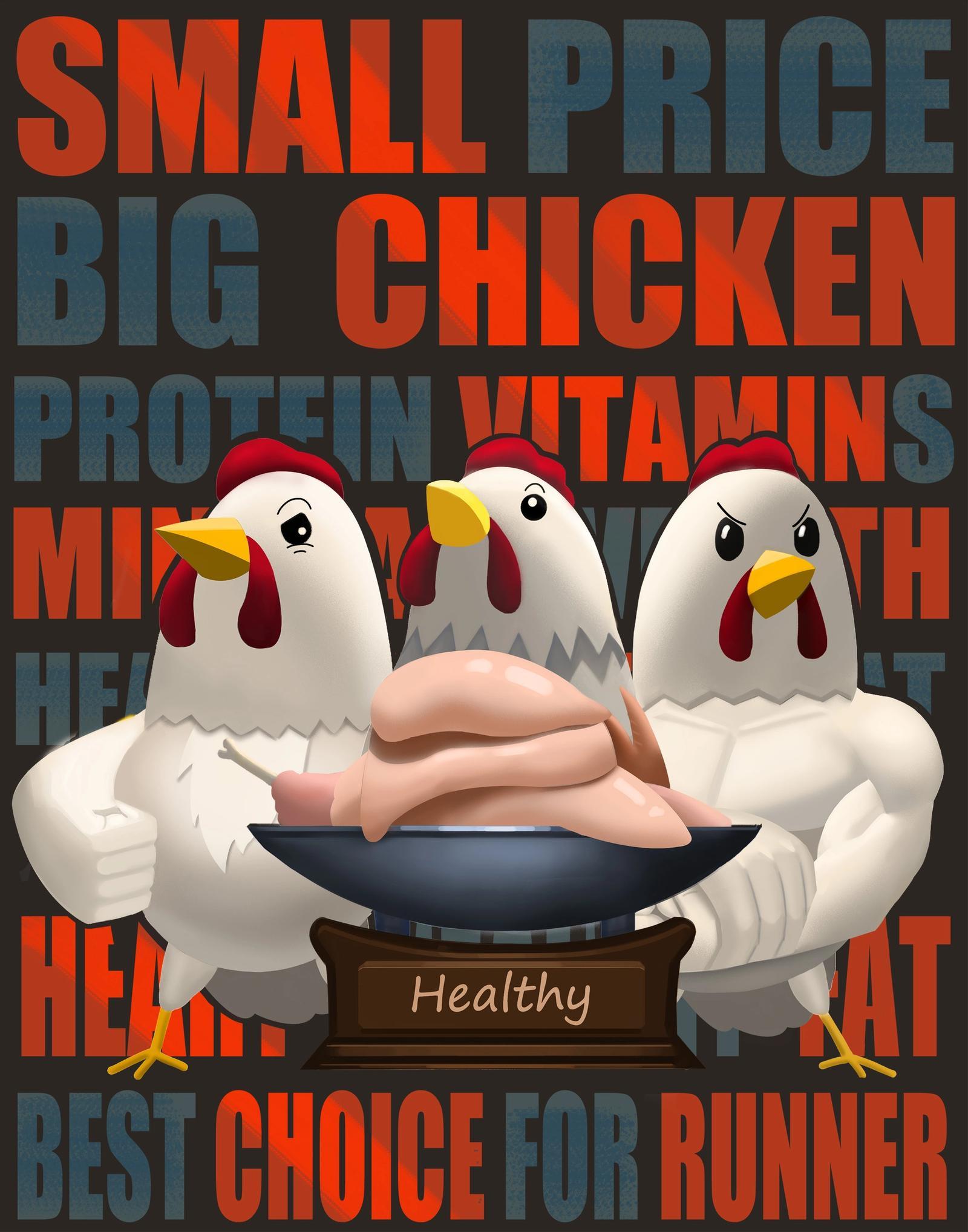 Small Price Big Chicken