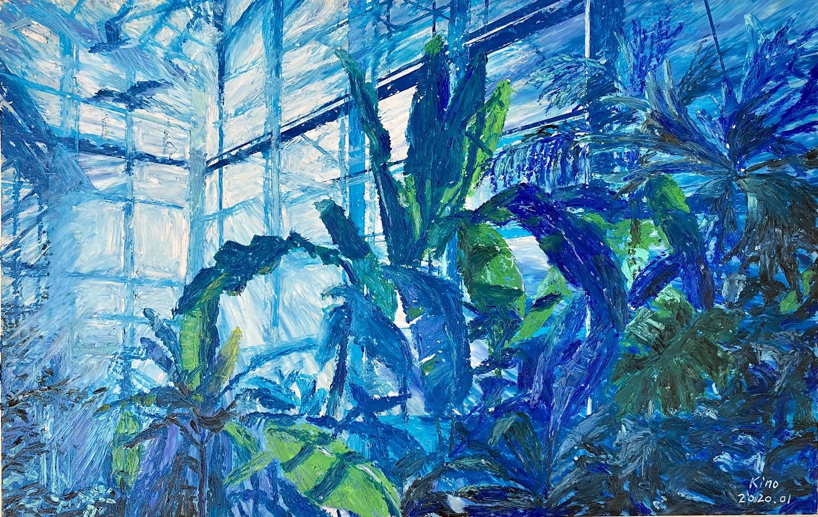 Blue Greenhouse in My Dream