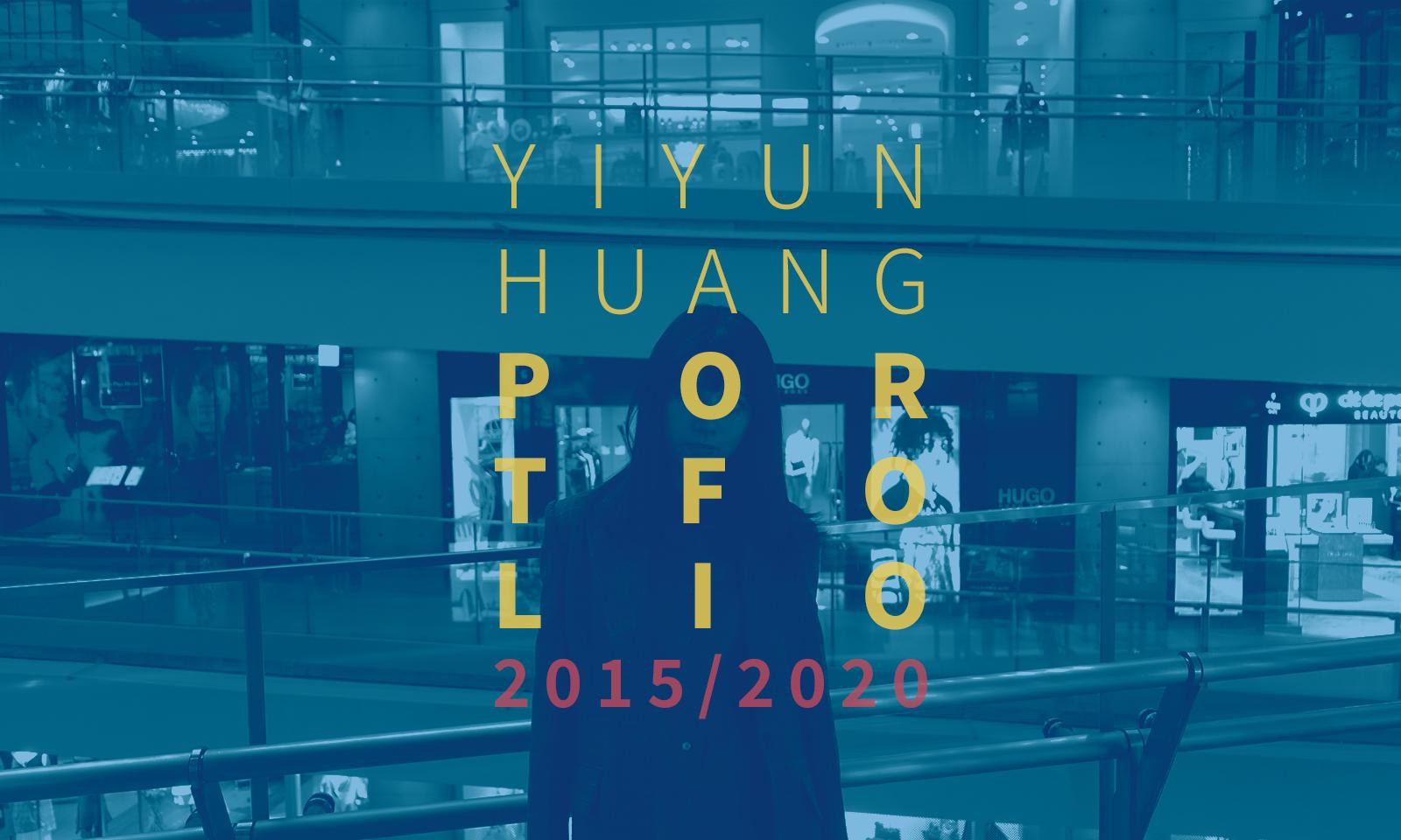 Yiyun Huang Portfolio