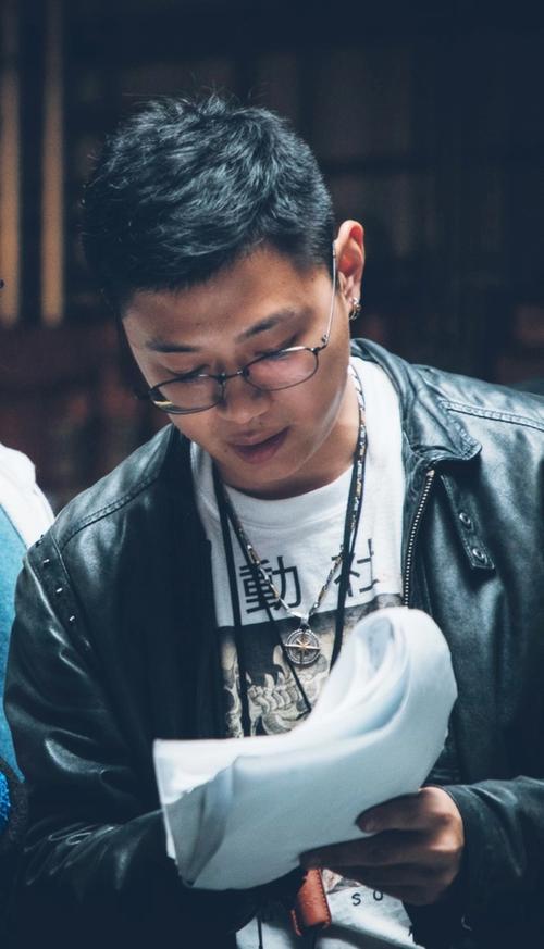 Chenjiang