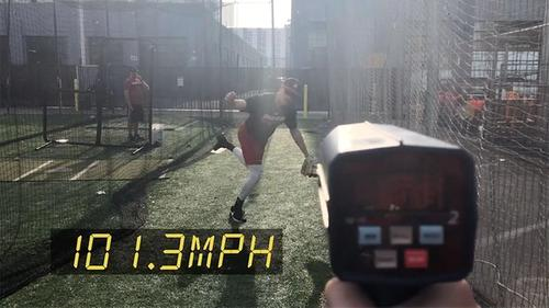 pitcher throwing ball at 101.3 miles per hour