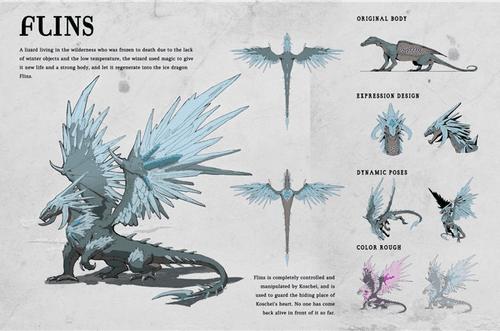 Ice Dragon Flins