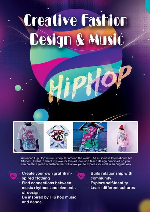 Hip-Hop Music & Graffiti Art