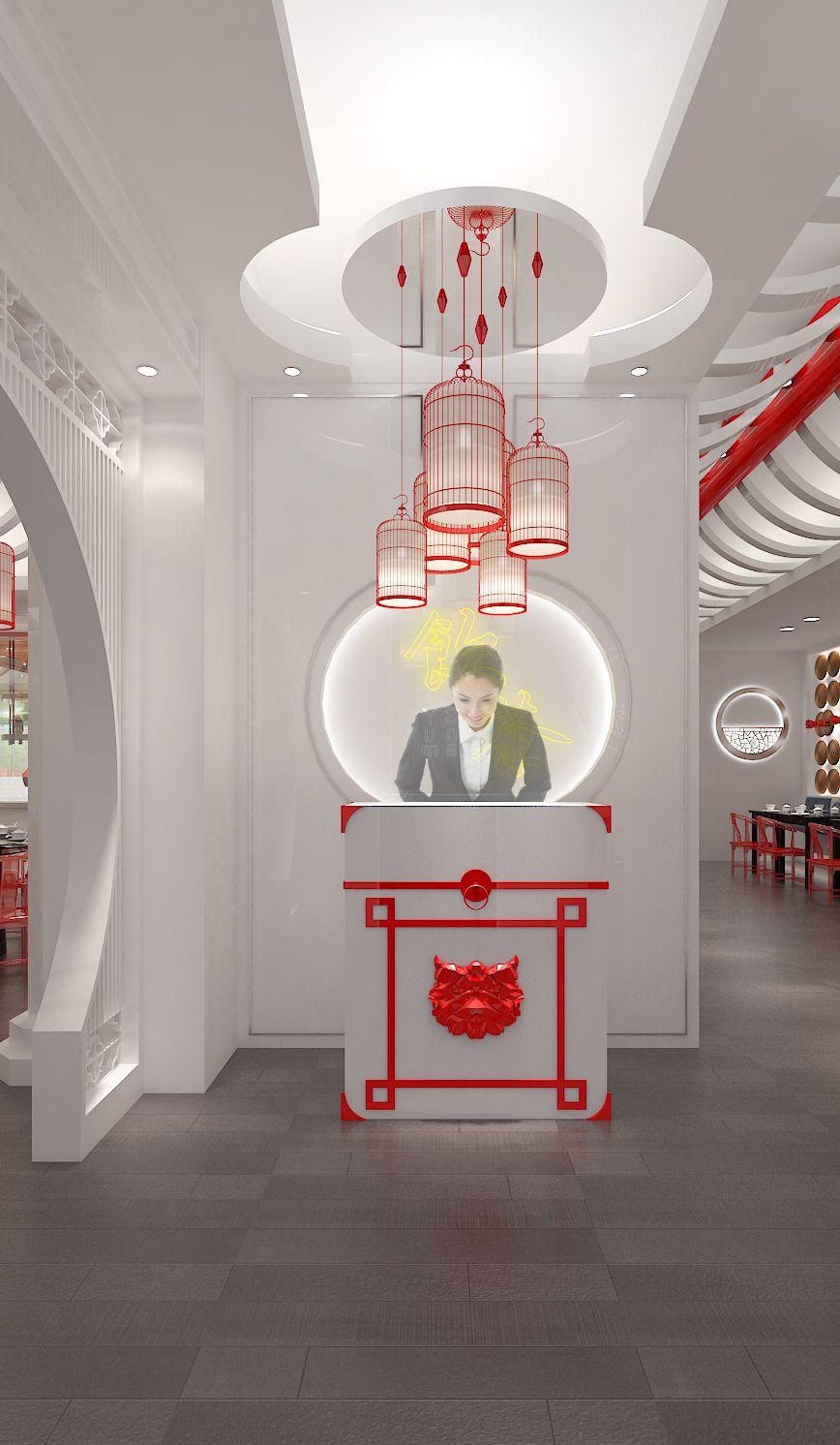 Chinese Restaurant 02