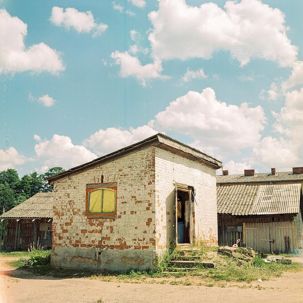 Photo of a small building.