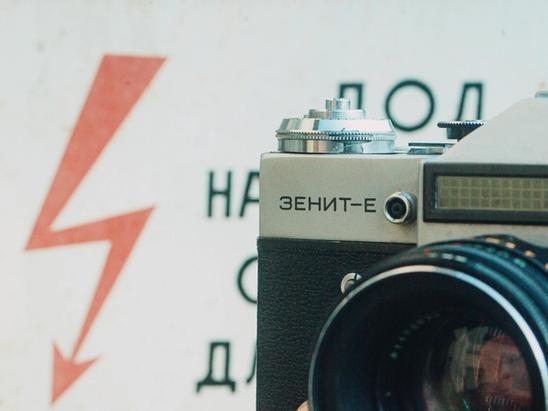 Photo of Zenit-E camera.