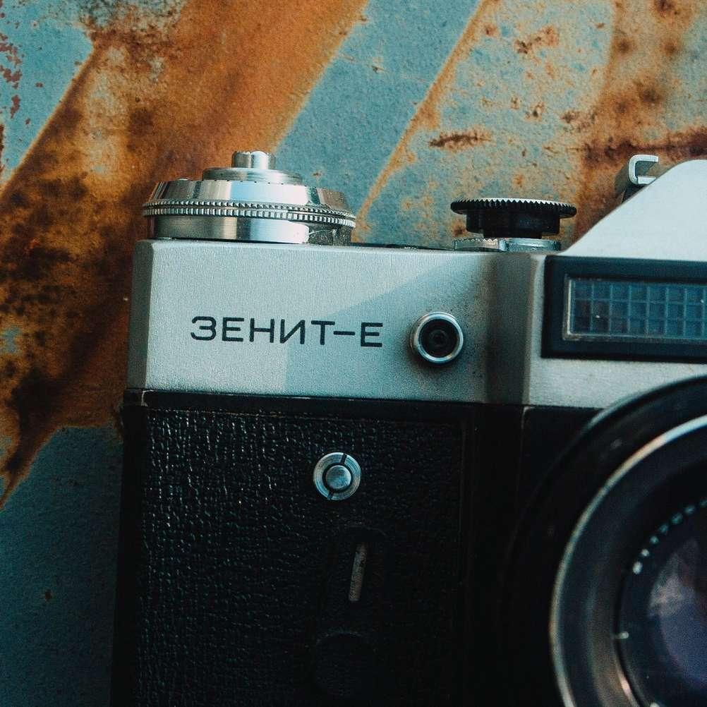 Photo of Zenit-E logo.