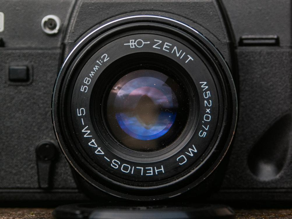 Front of Helios-44M-5 lens.
